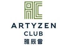 Artyzen