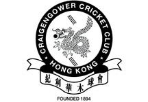 Craigengower Cricket Club