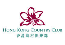 hongkong country club